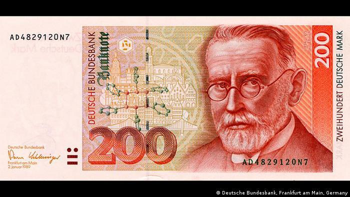 Портрет Пауля Эрлиха и достопримечательности Франкфурта-на-Майне на купюре в 200 немецких марок образца 1990 года