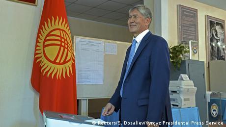 У Киргизстані референдум щодо зміни конституції призначено на 11 грудня