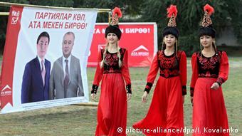 Kirgistan Wahlen (picture-alliance/dpa/I. Kovalenko)