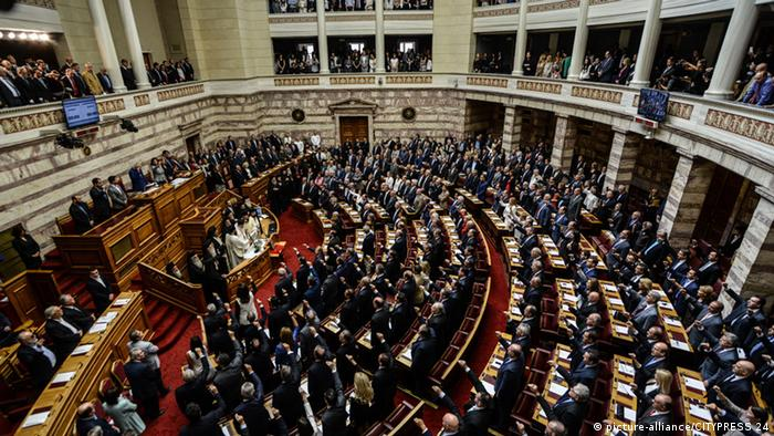 A picture of the Greek parliament