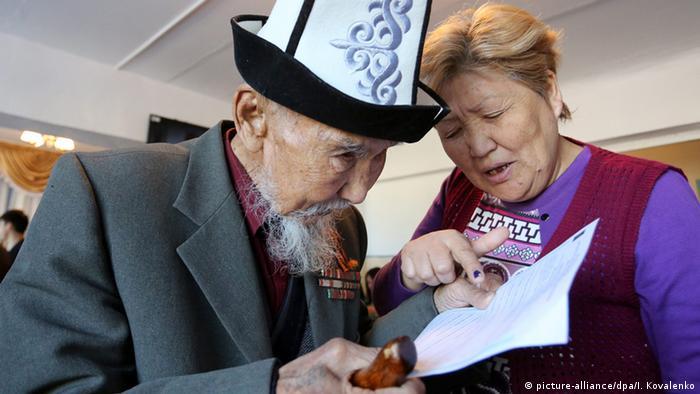 Wahlen Kirgistan Kirgisien Kyrgyztan (picture-alliance/dpa/I. Kovalenko)
