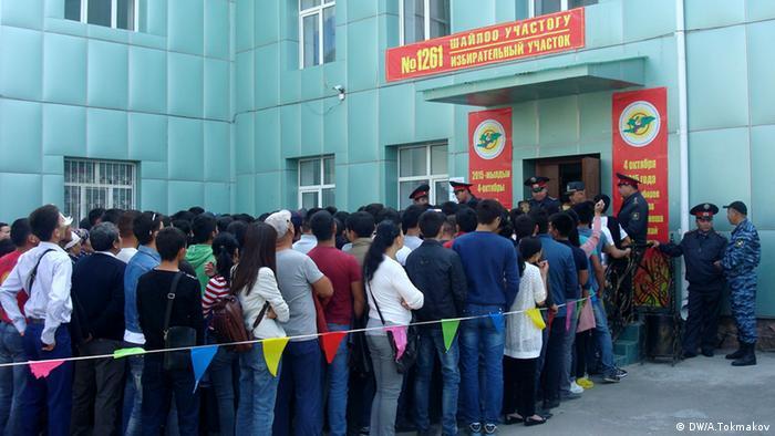 Парламентские выборы в Киргизии 2015 года