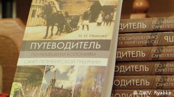 Книги Натальи Ивановой