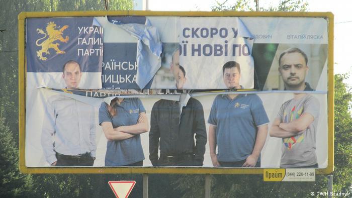 Українська галицька партія - новачки політичного сезону