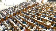 Titel Ethiopian parliament session Schlagworte Ethiopia ,Äthiopien, Addis Abeba, Ethiopian parliament Hailemariam Desalegn Datum 051015 Fotograf Yohannes G/Egziabher