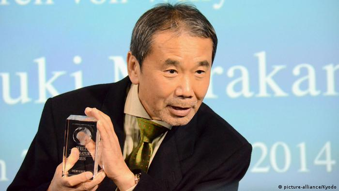 Autor Haruki Murakami (picture-alliance/Kyodo)