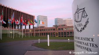 Здание суда ЕС в Люксембурге