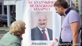 Так пять лет назад выглядел один из предвыборных плакатов Александра Лукашенко