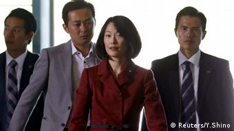 Japan Umweltministerin Tamayo Marukawa Kabinett Politik