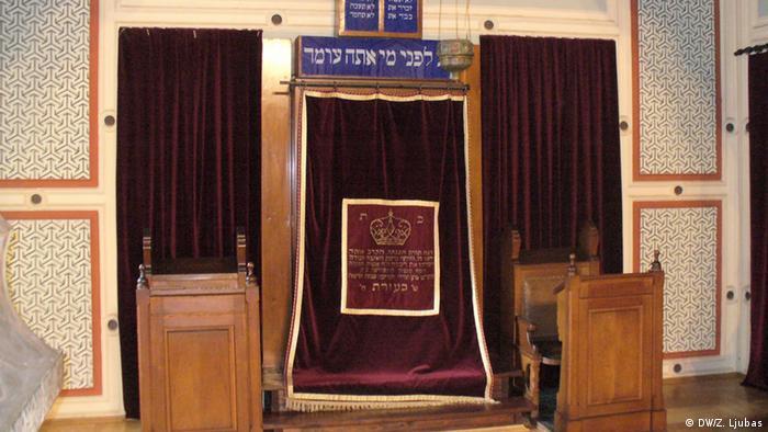 Bosnien Herzegowina Judentum Synagoge (DW/Z. Ljubas)