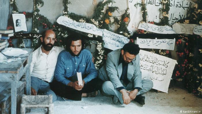 Bildergalerie Iranische Politiker Mostafa Chamran Savei