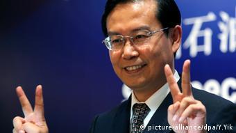 Su Shulin China Petroleum Hong Kong China (picture-alliance/dpa/Y.Yik)