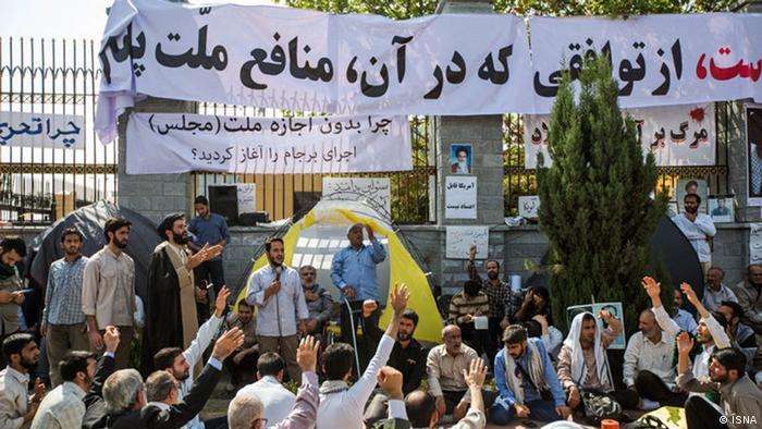 Iran Bildergalerie KW41
