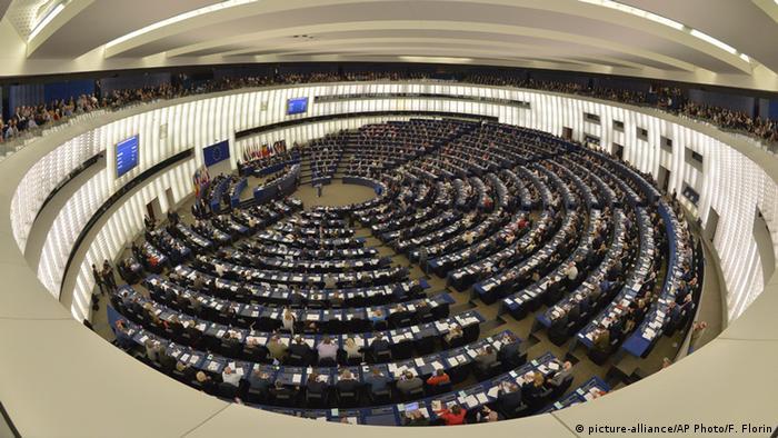 Європарламент у Стразбурзі