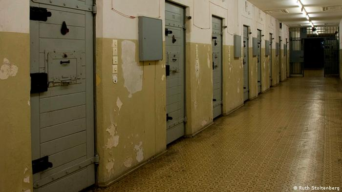 Внутренняя тюрьма министерства госбезопасности