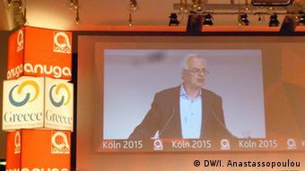 Ο Ευάγγελος Αποστόλου ομιλεί στην εναρκτήρια τελετή της Anuga 2015