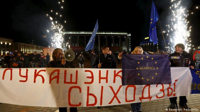 Протесты в Минске в день президентских выборов 11 октября 2015 года