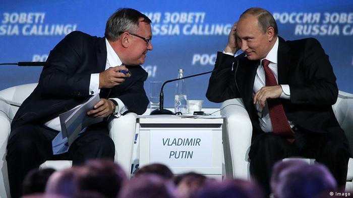 Костин и Путин