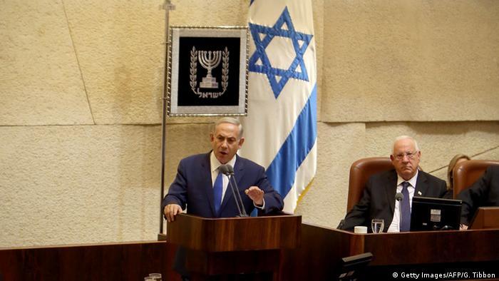 Israel Jerusalem Knesset Rede Netanjahu