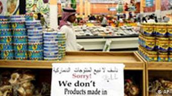 We don't humor, Boykott dänischer Produkte nach Streit um Mohamed Karrikaturen