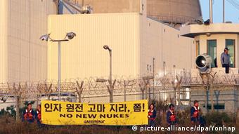 Südkorea Greenpeace Protest gegen Atomkraftwerk Kori