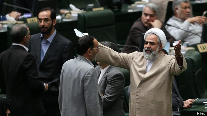 Iran Ali Akbar Salehi Beton (Bildergalerie)