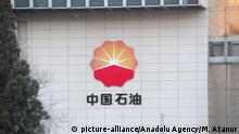 China National Petroleum Corporation