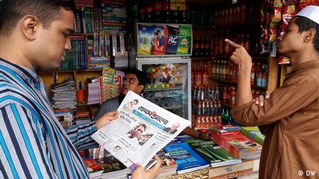 Bangladesh Zeitungen