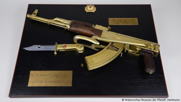 Золотой автомат Калашникова