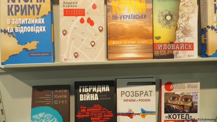 Книги на украинском стенде