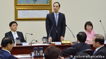 Taiwan KMT Partei