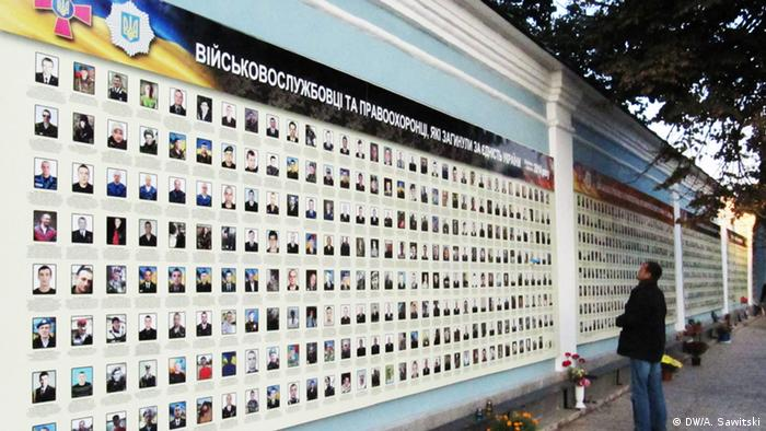 A wall in Ukraine memmorializes Ukraine's ATO participants