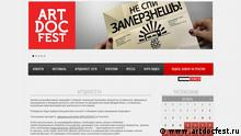 Screenshot www.artdocfest.ru