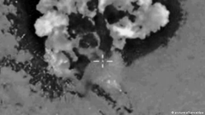 Спутниковый снимок российского авиаудара в Сирии