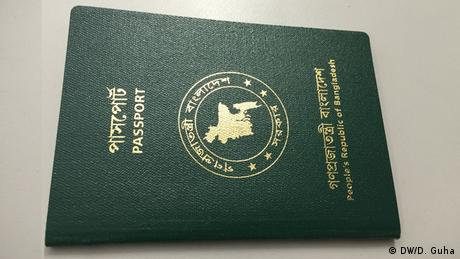 Pass Ausweis Bangladesch Reisepass (DW/D. Guha)