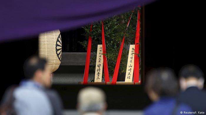 Japan Gedenken an Kriegstote