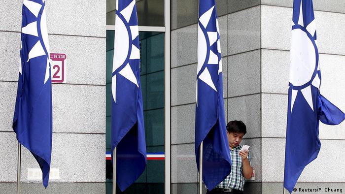 Taiwan Parteitag Nationalist Kuomintang Party (Reuters/P. Chuang)