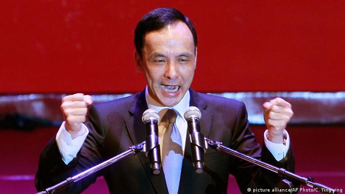 Taiwan Wahlen Eric Chu