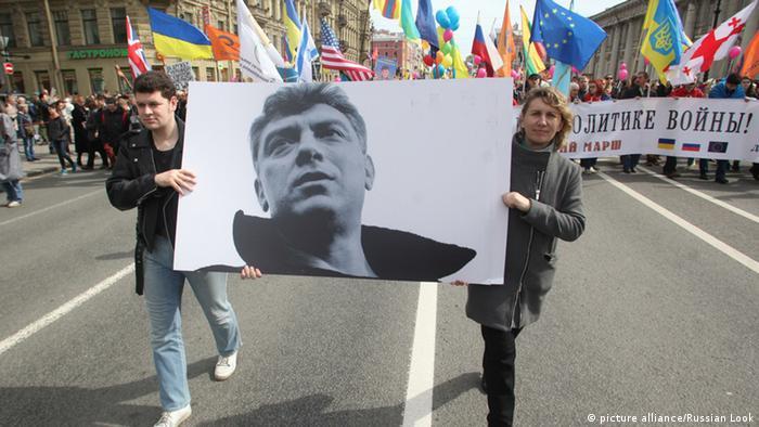 A Boris Nemtsov memorial in Saint Petersburg in 2015