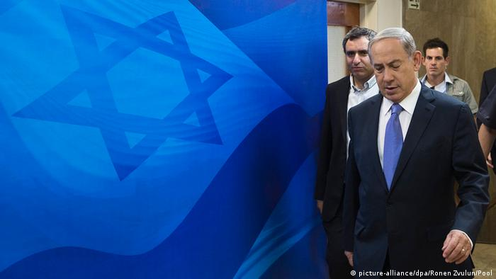 Benjamin Netanjahu Kabinett (picture-alliance/dpa/Ronen Zvulun/Pool)