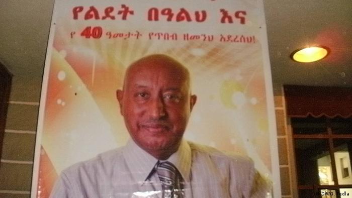 Äthiopien Jubiläum 60 Jahre National Theater