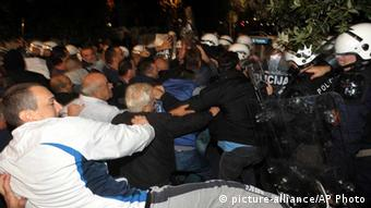 Протесты в Черногории вылились в стычки с полицией, фото из архива