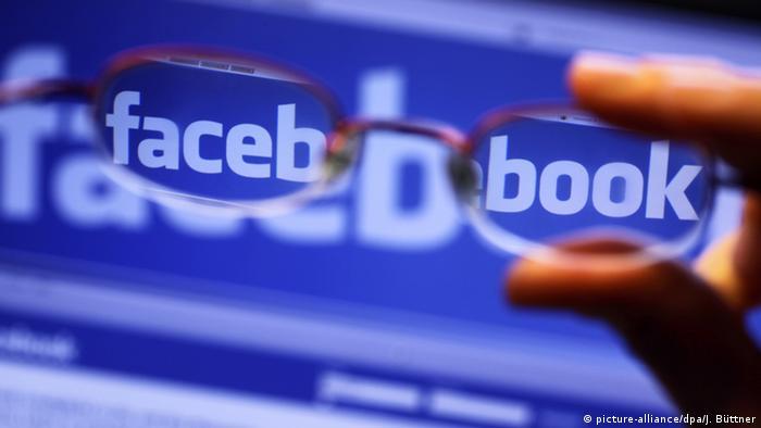 Бельгійський суд погрожує Facebook штрафом через збір даних некористувачів