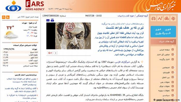 Iran screenshot FARS Fatwa Salman Rushdi