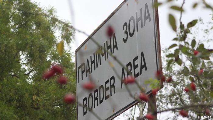 Bulgarien Schild Grenzzone (BGNES)