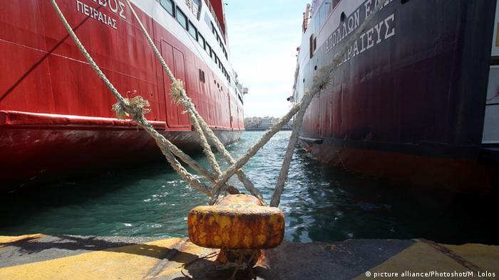 Hafen von Piräus (Foto: /Marios Lolos)