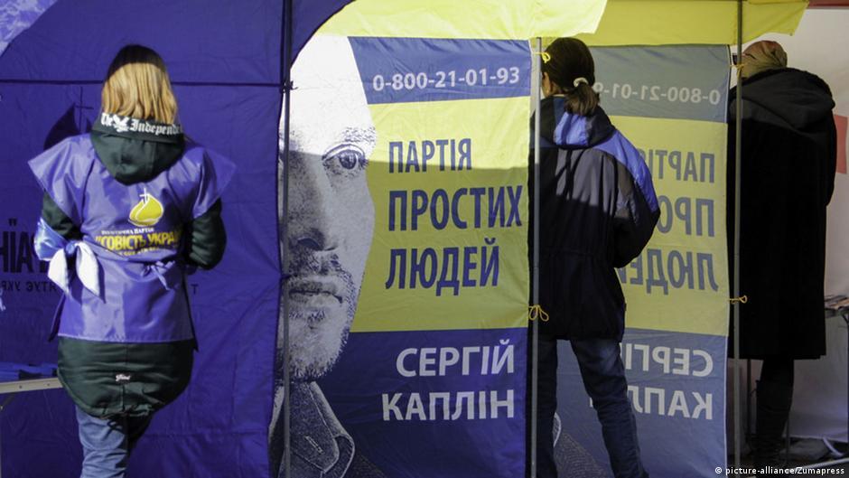 tag der abrechnung in der ukraine themen dw. Black Bedroom Furniture Sets. Home Design Ideas