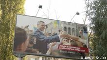 Witali Klitschko kandidiert erneut für den Posten des Bürgermeisters von Kiew, Poster, Billboard Machterhalt mit Hilfe des Präsidenten: Witali Klitschko hat seine Partei Udar in den Block Poroschenko eingegliedert. Copyright: DW/E. Shulko