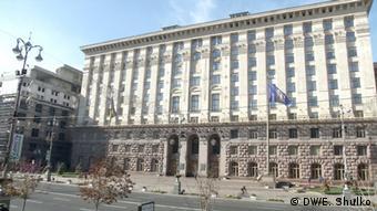Ukraine Kommunalwahl Rathaus in Kiew (DW/E. Shulko)