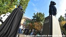 2724535 10/23/2015 Darth Vader, a character in the Star Wars fantasy franchise, at the unveiling ceremony for the first Darth Vader statue in Ukraine's Odessa. The local Pressmash plant converted a statue of Soviet leader Vladimir Lenin into a monument to Darth Vader. Denis Petrov/RIA Novosti